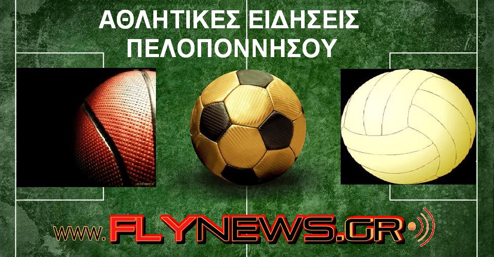athlitikieidisi-flynews