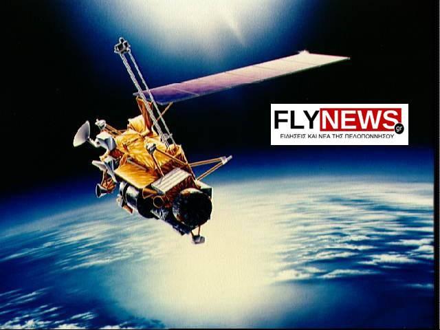 ellinikosdoriforos-flynews