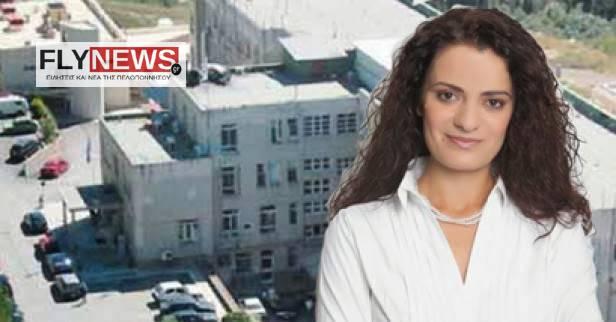 evipapageorgiounosokomeio-flynews