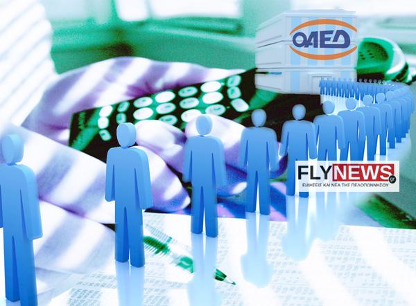 oaed10-flynews