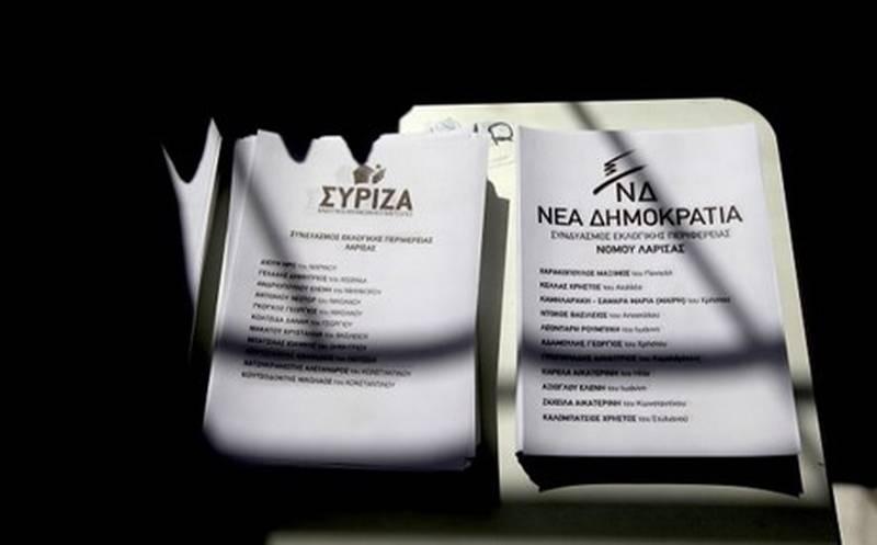 dimoskopisiskai-flynews
