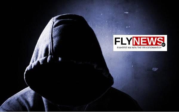 koukouloforoi-flynews