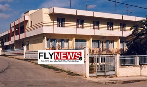 girokomeiospartis-flynews