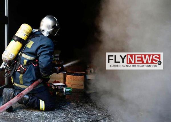 fotiaseapothiki2-flynews
