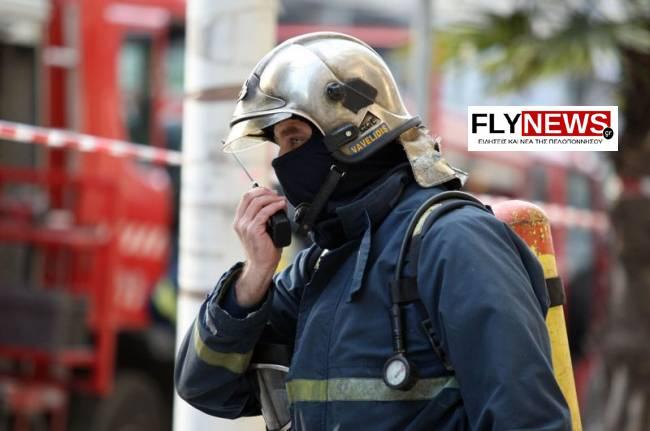 pirosvesitkosoma-flynews