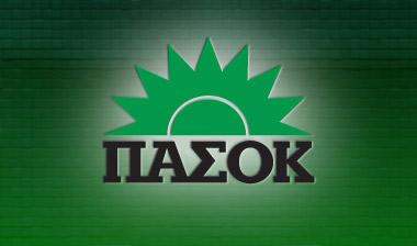 pasok_logo-