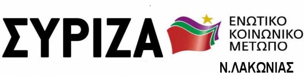 syrizalakonias-flynews