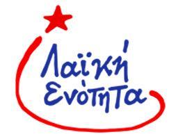 laiki-enotita-flynews