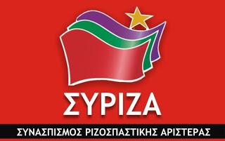 sirizaneo-flynews