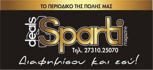 design45645