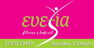 euexia