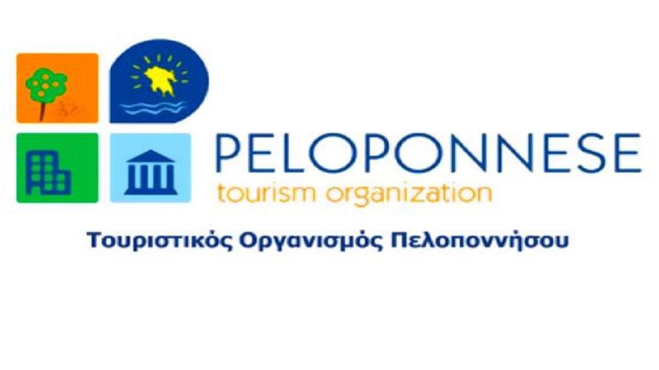 Αποτέλεσμα εικόνας για τουριστικός οργανισμός πελοποννήσου