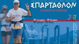spartathlon2011