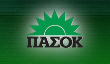 pasok_logo