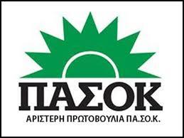 aristeriprotovouliapasok-flynews