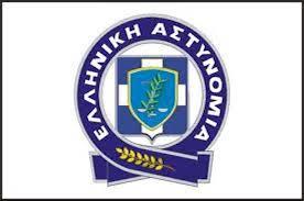 astinomiaaa-flynews