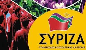 sirizaaa-flynews