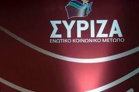 siriza-flynews