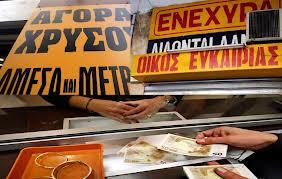 enexirodaneistirioo-flynews