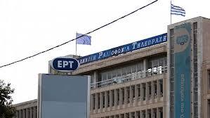 ert2-flynews