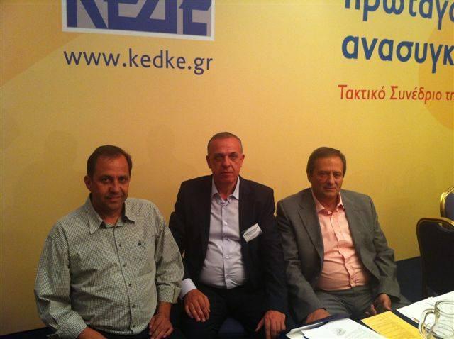 kede-flynews
