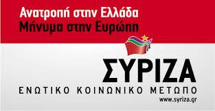 siriza1-flynews