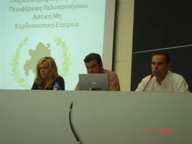 tzavetea-ntia-www.flynews.gr