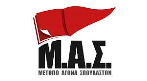 mas-flynews