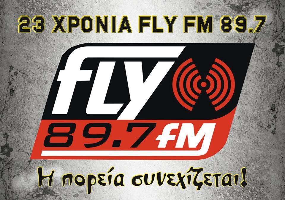 flygenethlia-flynews