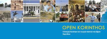 openkorinthos-flynews