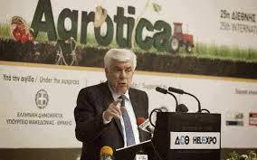 agrotikaekthesi-flynews