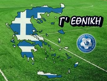 gethniki1-fllynews