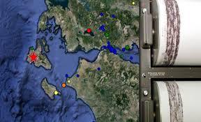 seismoskefalonia-flynews