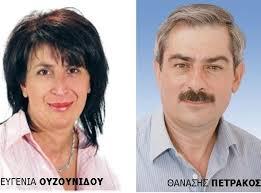 petrakosouzounidou-flynews
