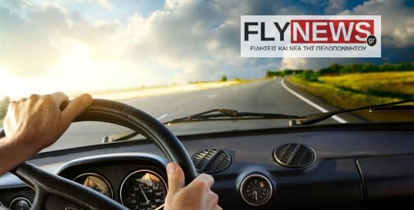 asfalisiix-flynews
