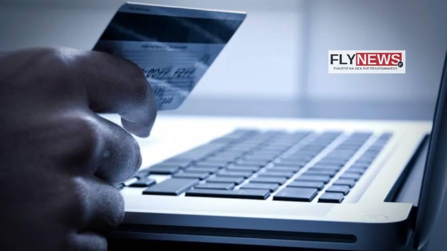 paysafecard-flynews