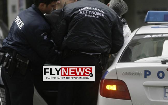 astinomikiepixeirisi20-flynews