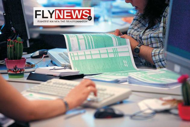 forologikesdiloseis20142-flynews