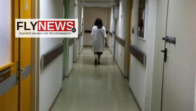 nosokomeiodialisi-flynews