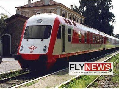 sidirodromospeloponnisou-flynews