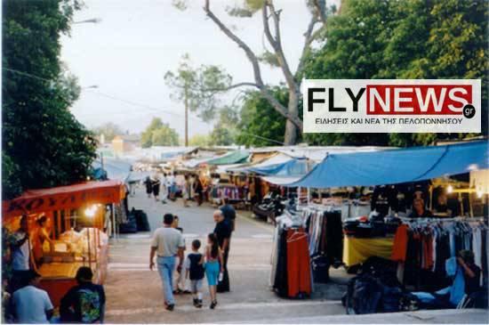 tegea-flynews