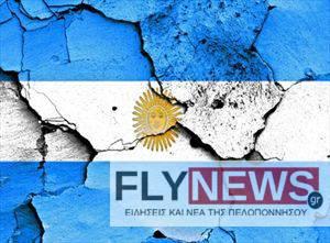 xreokopiaargentinis-flynews