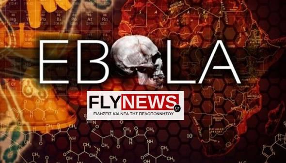 ebola-flynews