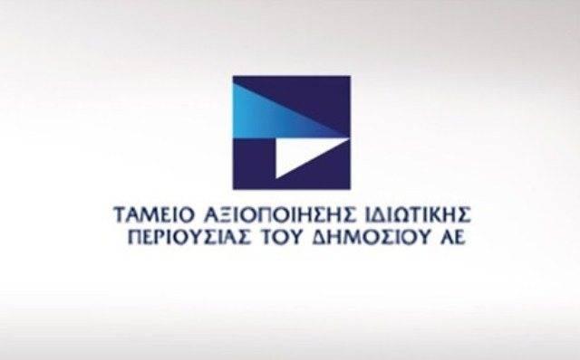 taiped-flynews