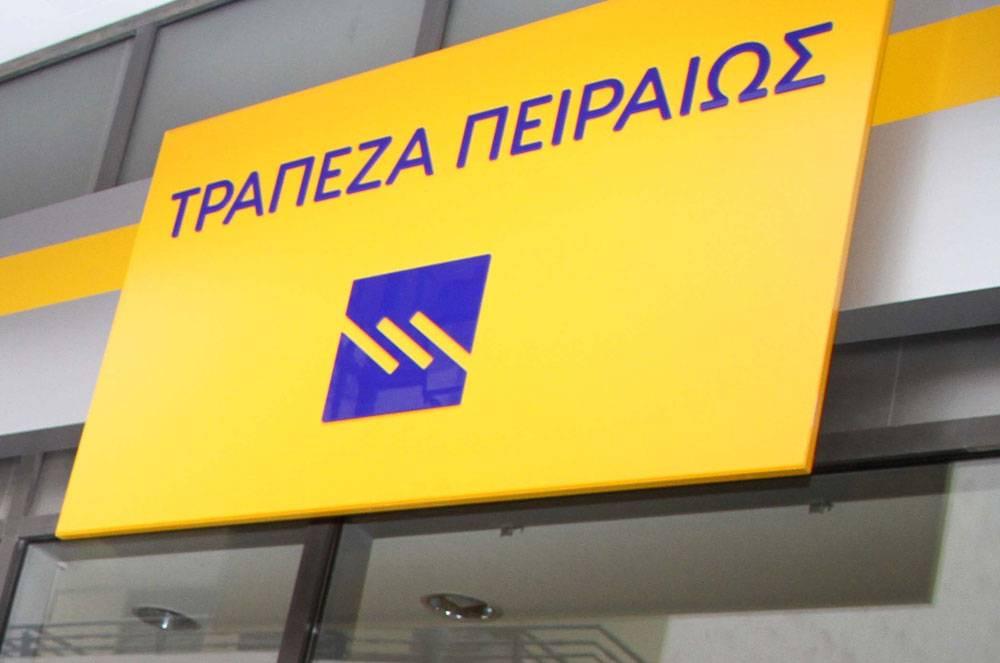 trapezapeiraiws2-flynews
