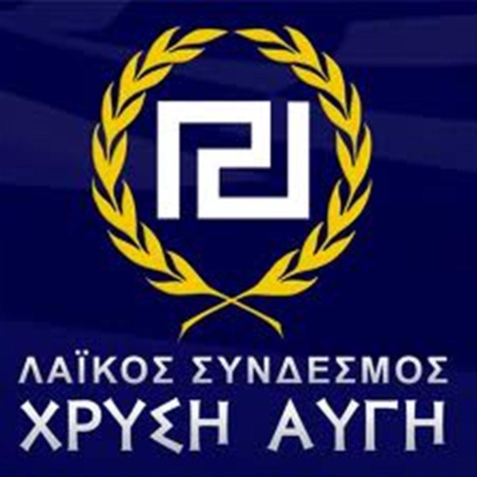 xrisiavgi-flynews1-flynews