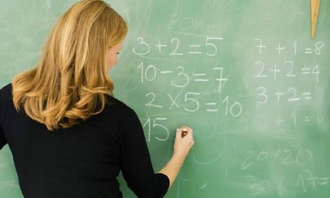 σεξ με MILF δασκάλα BI στρόφιγγες