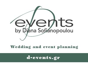 Wedding and Event planning and management by Diana Sofianopoulou. Wedding and event planning in Greece. Tailor made wedding and event services.